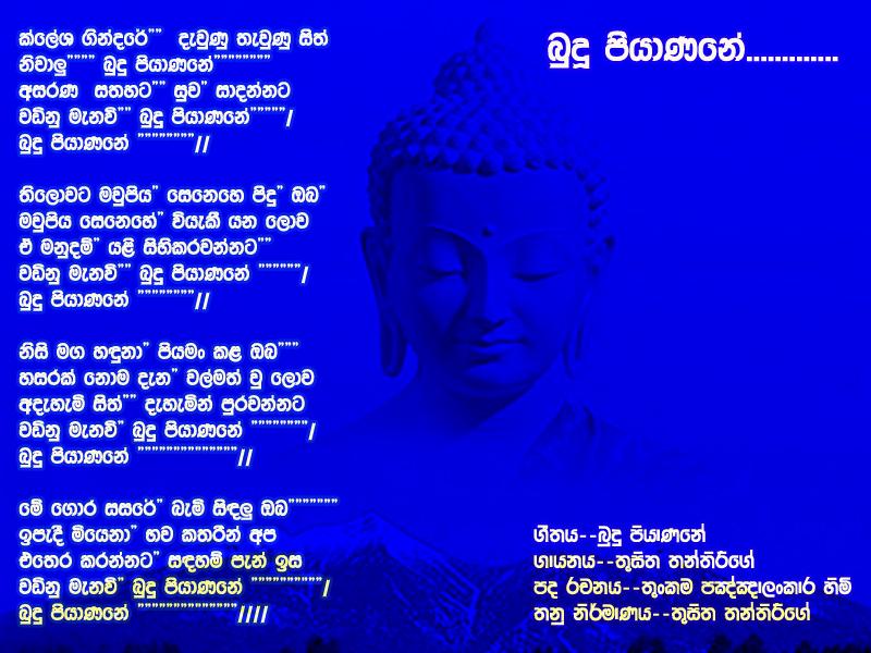 http://www.pansala.com/images/Budu%20Piyane-Pansala.jpg